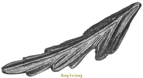 KYL-1172F-1(小弧) (44x146mm)