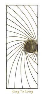 KYL-D008 現代琉璃 (W650xH1700mm)